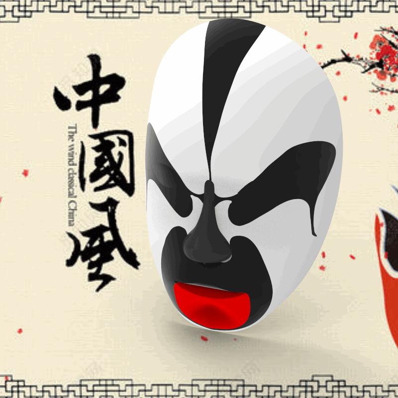 京剧脸谱三维模型支持3d打印