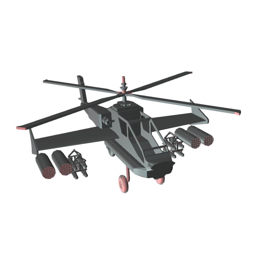 双旋翼武装直升机